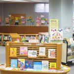 群馬県太田市中央図書館おはなし会